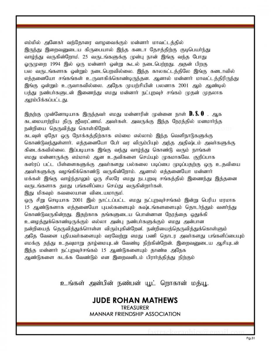Final Print File-31